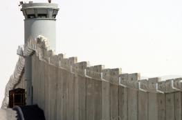 قلقيلية: الاحتلال يضيف مقاطع جديدة لجدار الضم في عزون العتمة