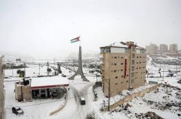 الارصاد الفلسطينية تؤكد : منخفض جوي قطبي وثلوج فوق 900 متر