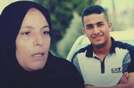 """الاحتلال يعقد جلسة محاكمة للأسيرة """"وفاء مهدواي """" اليوم"""