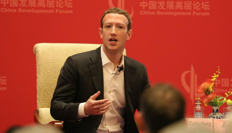 مؤسس فيسبوك خسر 25 مليار دولار في العام 2018