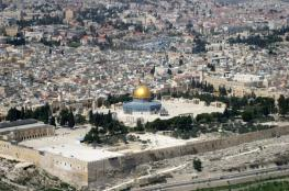 روسيا: القدس الشرقية عاصمة لدولة فلسطين
