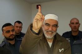 الاحتلال يمدد القيد الإلكتروني المفروض على الشيخ رائد صلاح