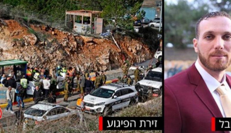"""طلب اسرائيلي مفاجئ من منفذ عملية """"جفعات آساف """""""