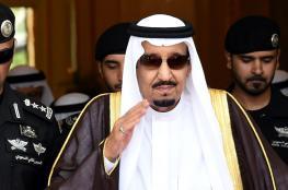 السعودية : نرفض بشكل قاطع اي محاولة لسرقة القدس من الفلسطينين
