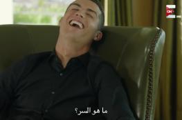 رونالدو يحرج عمرو اديب على الهواء ..شاهد