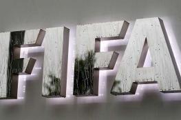 الفيفا يتجه إلى إلغاء كأس القارات واستبدالها بكأس العالم للأندية