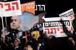 آلاف المستوطنين يتظاهرون ضد نتنياهو  وسط تل أبيب