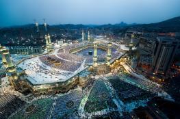 حدثاً فلكياً نادراً تشهده سماء مكة المكرمة والكعبة