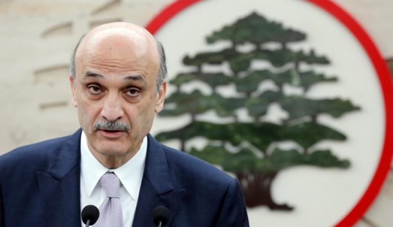 على وقع الاحتجاجات ..سمير جعجع يعلن استقالة أربعة من وزرائه