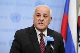 فلسطين تؤكد انها لن تنسحب من الترشح لعضوية مجلس الأمن غير الدائمة