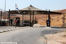قوات الاحتلال تعتقل 3 شبان من قباطية اثناء مرورهم على حاجز الحمرا