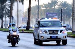 طفل عربي يقاضي امه في الامارات بعد ضربها له