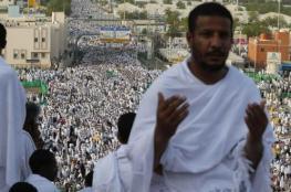 السعودية تستضيف 2000 حاج يمني