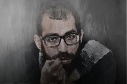 وصية الشهيد باسل الاعرج
