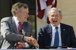 """بوش الأب ...صاحب معركة """"عاصفة الصحراء """" ينقل الى العناية المركزية"""
