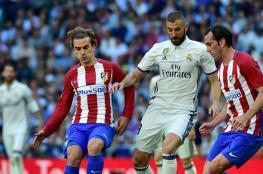 أتلتيكو مدريد يحرم الريال من نقطتين