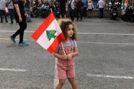 زوجان خسرا طفلتهما الوحيدة في انفجار بيروت: لن نعيش بدولة إجرامية