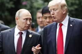 أمريكا وروسيا تجريان محادثات بشأن الحد من التسلح النووي
