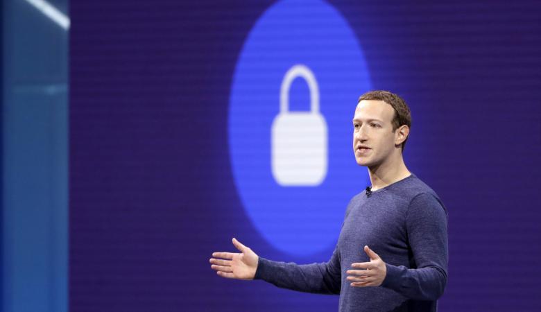 """""""فيسبوك"""" تقر بتسريب أرقام هواتف 200 مليون مستخدم"""