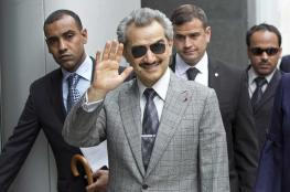 اميركا قلقة من الاعتقالات التي تشنها السعودية ضد رجال اعمال وامراء