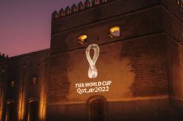 الإعلان عن تصفيات أفريقيا المؤهلة لكأس العالم 2022