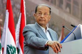 الرئيس اللبناني يتعهد بمحاكمة سارقي المال العام ومواجهة الطائفية