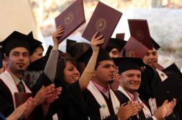 غوغل وآبل تغازلان طلاب الجامعات