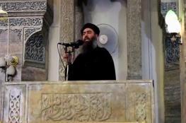 روسيا تعلن مقتل البغدادي بضربة جوية على الرقة