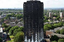 كان يمكن إنقاذ أرواح العشرات بـ 6 آلاف دولار.. إليك سبب حريق برج لندن