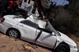 الشرطة تتلف 70 مركبة غير قانونية في ضواحي القدس