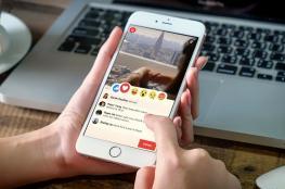 اداة في فيسبوك تحول الكلام الى كتابة اثناء البث المباشر