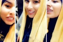كويتية ترتدي حجاباً من الذهب الخالص ...شاهد