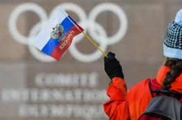 حرمان روسيا من المشاركة في المنافسات الرياضية الكبري لـ 4 سنوات