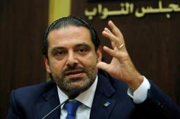 الرئيس اللبناني يهدد بالتوجه لمجلس الأمن إذا لم يعرف مصير الحريري خلال إٍسبوع