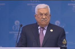 الرئيس : ترامب قدم القدس لإسرائيل وكأنه يقدم مدينة من مدن أميركا