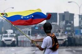 أزمة فنزويلا ...الولايات المتحدة تقدم مشروع قانون جديد