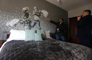 افتتاح فندق الجدار في مدينة بيت لحم.