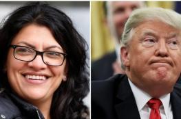 الفلسطينية طليب تهاجم ترامب والرئيس الامريكي يعلق