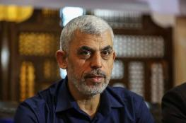 """اسرائيل تهدد رسميا باعتيال """"السنوار """" وتوجه له رسالة"""