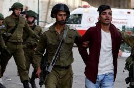 الاحتلال يعتقل 12 مواطنا من القدس فجر اليوم