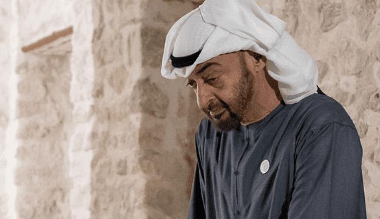 """علماء العراق تعقيبا على اتفاق التطبيع :""""الامارات باعت قضايا المسلمين """""""