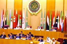 البرلمان العربي يطالب رومانيا بعدم نقل سفارتها للقدس