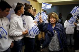 ربع مليون يهودي هاجروا الى فلسطين منذ العام 2010