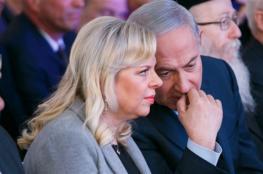 """تحديد موعد محاكمة رئيس الوزراء الاسرائيلي """" نتنياهو """""""
