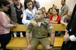 النيابة : لا مبرر للجندي بقتل الشهيد الشريف في الخليل