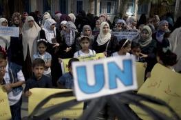 حملة إسرائيلية في الولايات المتحدة لانهاء دور الأونروا
