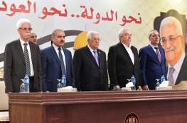 الرئيس : القدس وفلسطين ليستا للبيع ولن نستقبل اموال المقاصة منقوصة