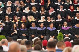 البطالة في فلسطين تصل الى أرقام قياسية لم تشهدها منذ 16 عاما