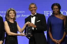 اوباما يفوز  بجائزة الشجاعة السياسية