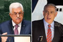 """قناة 12 الاسرائيلة : """"رسالة قاسية من الرئيس عباس الى نتنياهو """""""